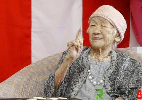 世界上最长寿老人田中力子迎117岁生日 同时也是世界最长寿女性