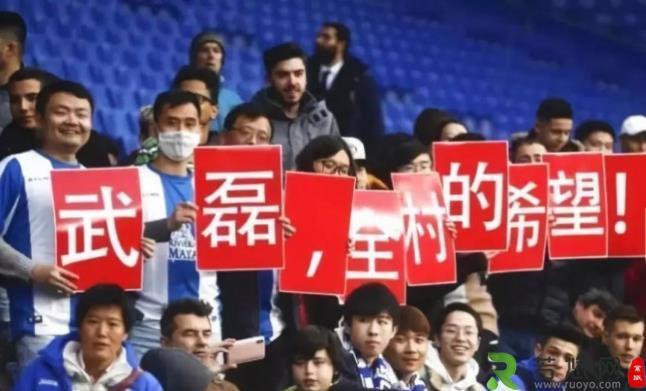武磊成首位攻破巴萨球门的中国球员 西甲-武磊造红牌+88分钟绝平