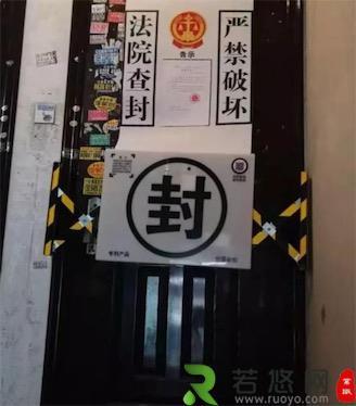 """中国首个电子封条 电子封条在长沙市迎来了自己的""""首贴"""