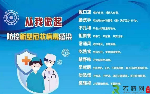 感染新型冠状病毒洗手有用吗 为什么勤洗手能预防新型冠状病毒