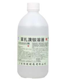 苯扎溴铵对新型冠状病毒有效吗 优氯净可以杀灭冠状病毒吗