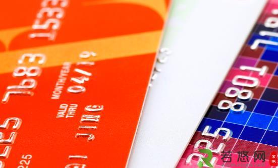 磁卡被消磁的原因 防止磁卡消磁应注意三个方面