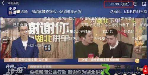 朱广权直播带货被累瘫了是怎么回事?