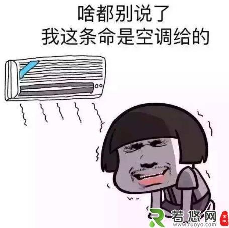 如何判断空调是不是缺氟利昂?空调不制冷原因?防坑指南请收好!
