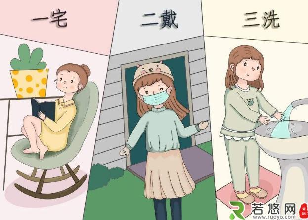 戴口罩、勤洗手、不扎堆、不聚集……抗疫好习惯,请您保持住